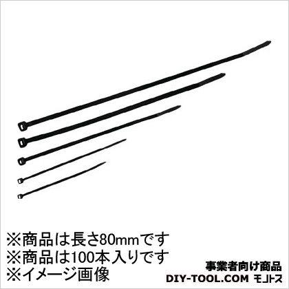 ナイロン結束バンド屋外用 黒色 (NBO 80MM) 100本