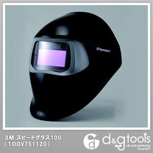 スピードグラス100 自動遮光溶接面   100V751120