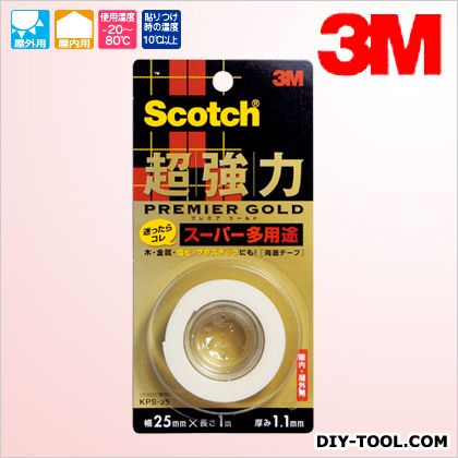 3M(スリーエム) スコッチ 超強力両面テープ プレミアゴールド(スーパー多用途)  25×1 KPS-25