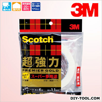 3M(スリーエム) スコッチ 超強力両面テープ プレミアゴールド(スーパー多用途)  19×4 SPS-19