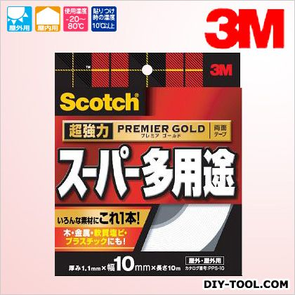 3M(スリーエム) スコッチ 超強力両面テープ プレミアゴールド(スーパー多用途)  10×10 PPS-10