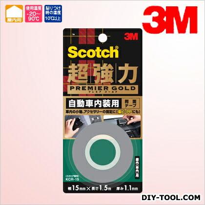 3M(スリーエム) スコッチ 超強力両面テープ プレミアゴールド自動車内装用  15×1.5 KCR-15