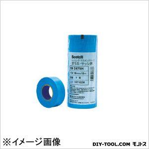 マスキングテープガラス用 2479H