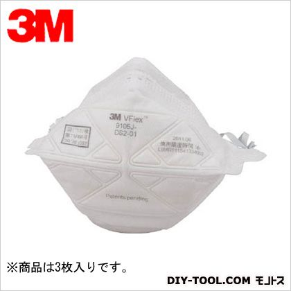 3M(スリーエム) 折りたたみ式使い捨て防じんマスク DS2  スモール 9105JS 3 3 枚入 防じんマスク 防塵・防毒マスク