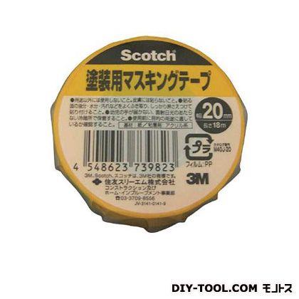 塗装用マスキングテープ 20mm×18m (M40J-20)