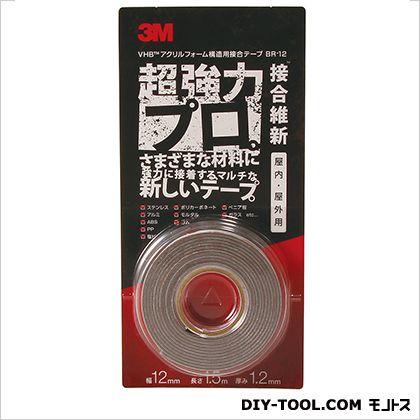 超強力両面テープ 接合維新  12mm×1.5m BR-12