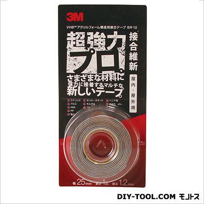 超強力両面テープ 接合維新 25mm×1m (BR-12)
