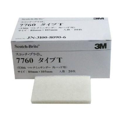 スコッチブライト タイプT(マルチミニ角パッド用)  80mm×105mm #7760 20 枚