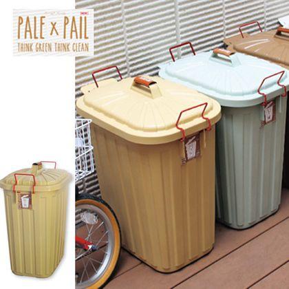 PALEPAIL(ペール×ペール) ゴミ箱 ベージュ 60L 234240