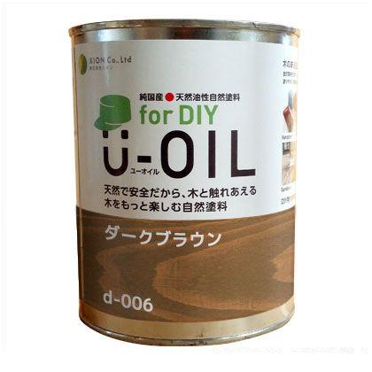 U-OIL for DIY 天然油性国産塗料 ダークブラウン 3.8L d-006-5