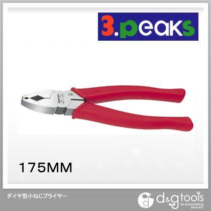 ダイヤ型小ねじプライヤー 175mm (DS-175Z)
