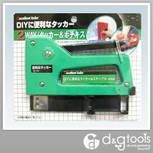 DIYに便利なタッカー   09-101
