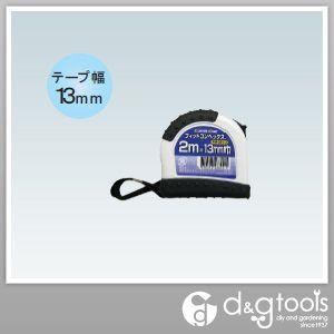 フィットコンベックス(巻尺メジャー) FM-2013 (13-124)