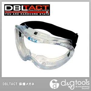 DBLTACT 保護ゴーグル/メガネ クリア (DT-SG-05C)
