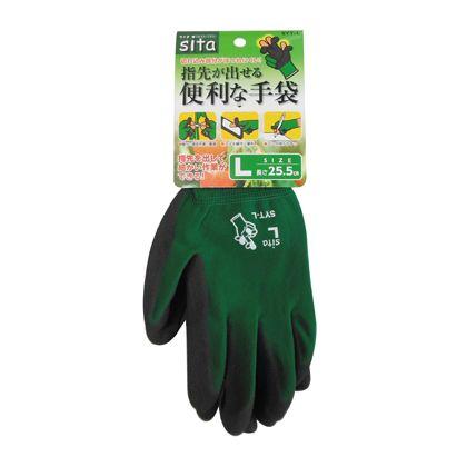 指先ガ出せる便利な手袋  L SYT-L