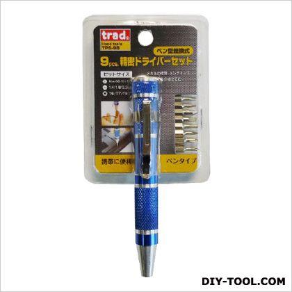 ペン型差替式精密ドライバーセット ブルー H110×W15×D15mm TPS-9B