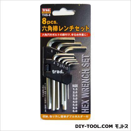 六角レンチセット 1.5/2.0/2.5/3.0/4.0/5.0/5.5/6.0mm (THS-8) 8PC
