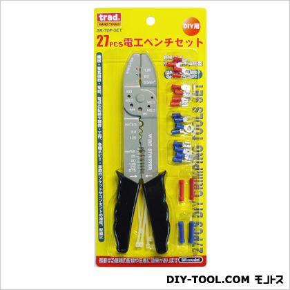 DIY電工ペンチセット   SR-TDP-SET