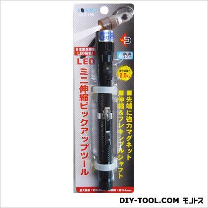 LEDピックアップツールミニ ブラック 全長:190mm SRO-19B