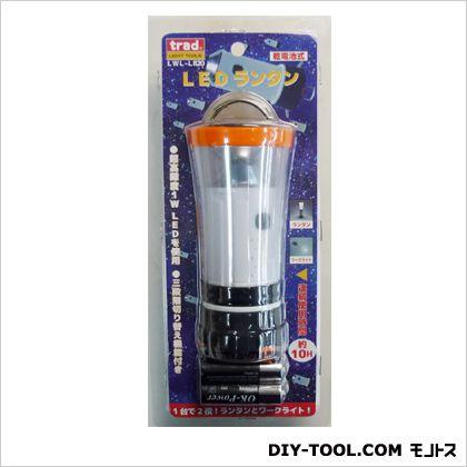 LEDランタン  1W LWL-L820