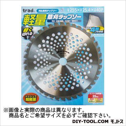 TRAD 軽量草刈チップソー  230mm TK-230