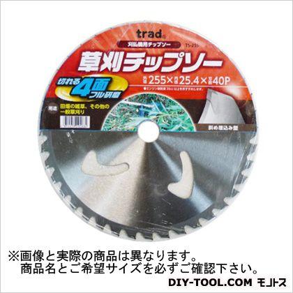 TRAD 草刈チップソー  230mm TS-230