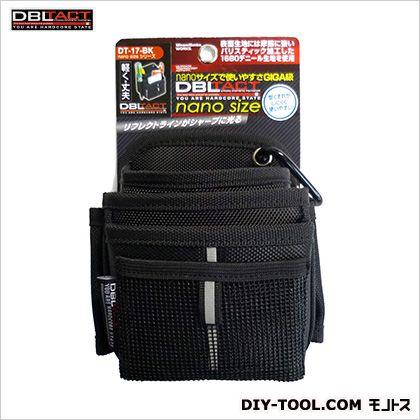 nano腰袋 ブラック (DT-17-BK)