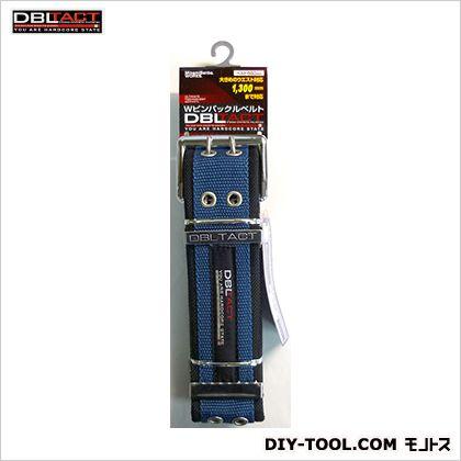 Wピンバックルベルト ブルー 巾50×有効寸法1300mm DT-PB-BL