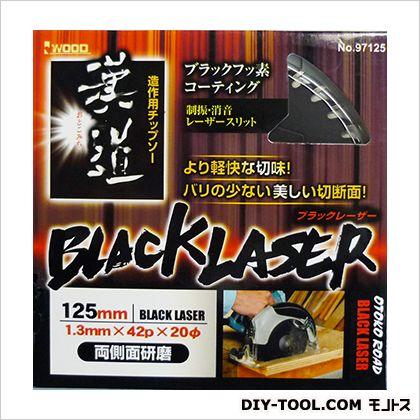 漢道 造作用チップソー(ブラック・レーザー)  125mm