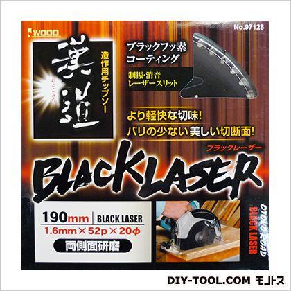 アイウッド 漢道 造作用チップソー(ブラック・レーザー)  190mm
