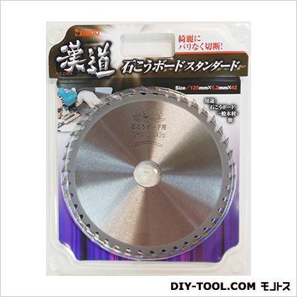 漢道 石こうボード用チップソー  125mm