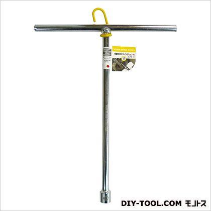 MSW T型BOXレンチ(ロング)ボックスレンチ  10mm SLTB-10