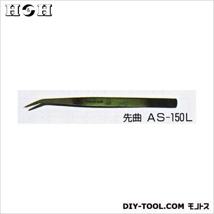 H&H ステンピンセット(細曲)  150mm AS-150L