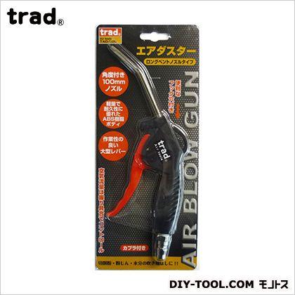 エアーダスター   TAD-250
