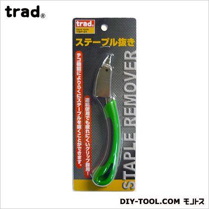 ステープル抜き (TSP-01)