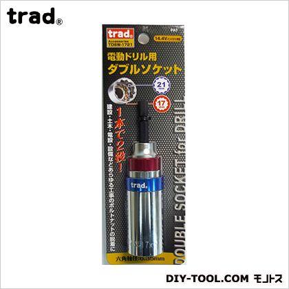 カラー2段式電ドル用ソケット  21mm TDSW-1721