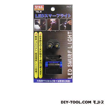TRAD LEDスマーフライト ブルー  TSL-B
