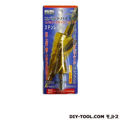コバルトステップドリル   STP-11