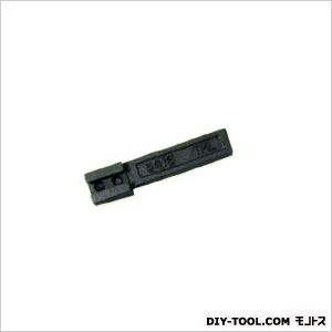 突っ切り板バイトホルダー(ビットホルダー)(ML-210、360オプション) (No3416)