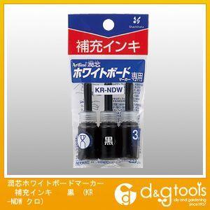 シャチハタ 潤芯ホワイトボードマーカー 補充インキ  黒 黒  KR-NDW クロ