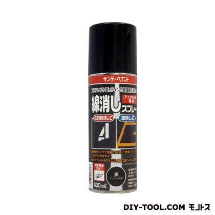 路面線消しスプレー〈一液型瀝青質系塗料〉 黒(アスファルト黒) 400ML 2001ET