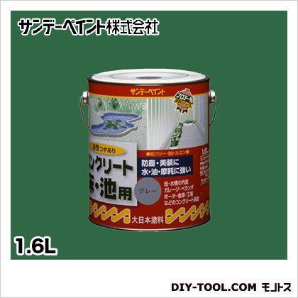 油性コンクリート床・池用 二石タイプ 若竹色 1.6L