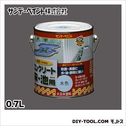 油性コンクリート床・池用 二石タイプ グレー 0.7L