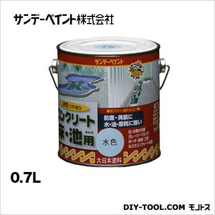 油性コンクリート床・池用二石タイプ 白 0.7L