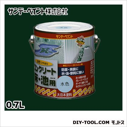 油性コンクリート床・池用二石タイプ 緑 0.7L