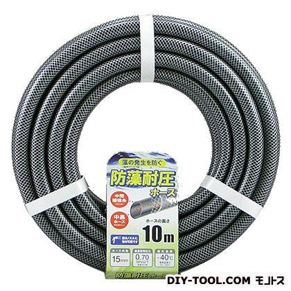 散水ホース 防藻耐圧ホース 15mm 10m巻 (227626)