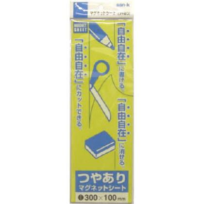 サンケー マグットシート 艶有り 黄 100x300 MS03Y