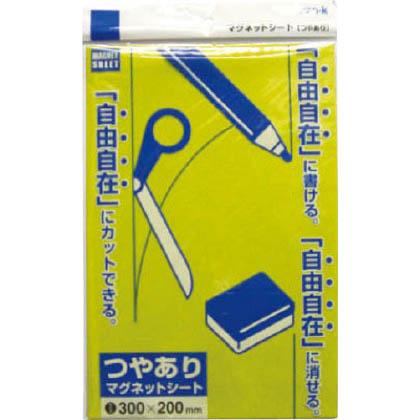 サンケー マグットシート 艶有り 黄 200X300 MS04Y