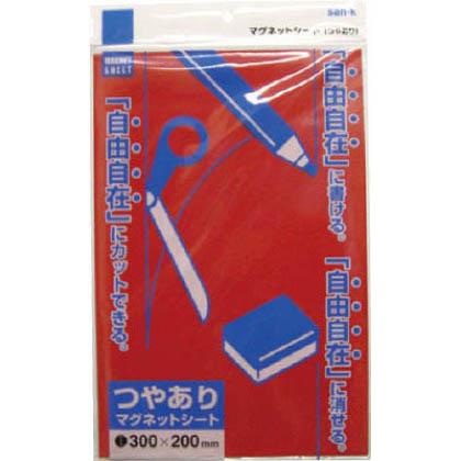 サンケー マグットシート 艶有り 赤 200X300 MS04R