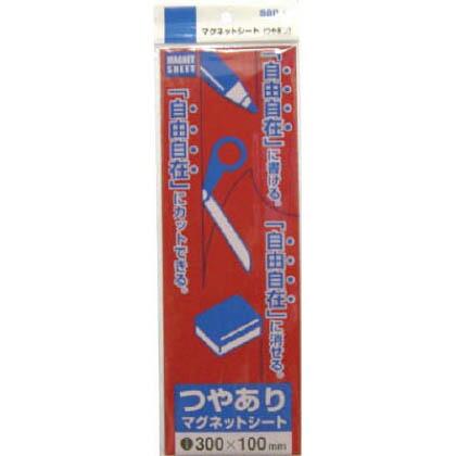 サンケー マグットシート 艶有り 赤 100x300 MS03R